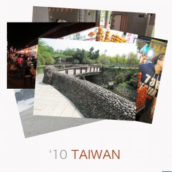 taiwan_top